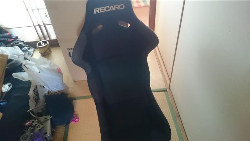 RECARO SP-G2