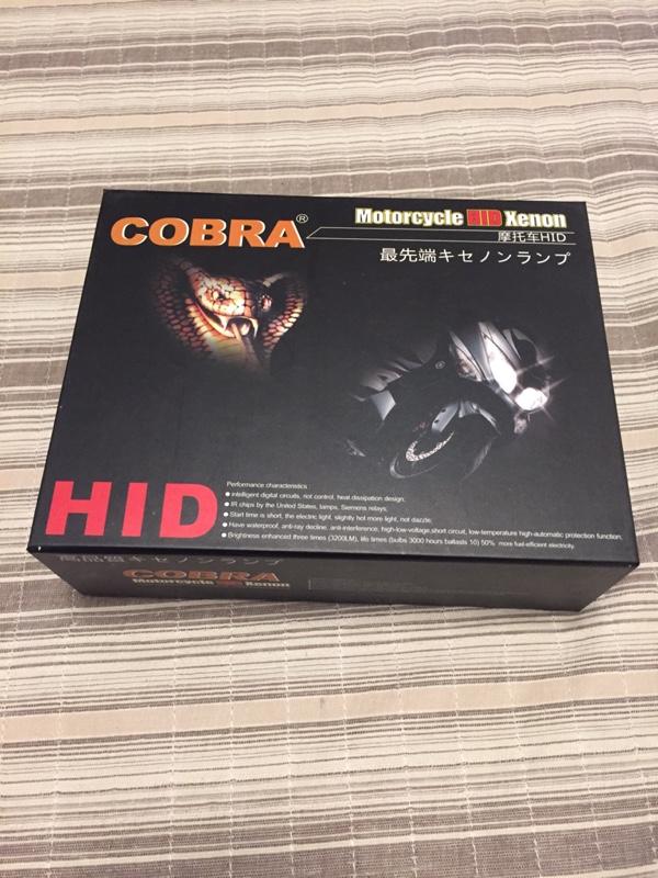 COBRA COBRA HIDキット PH8 15W 6000K