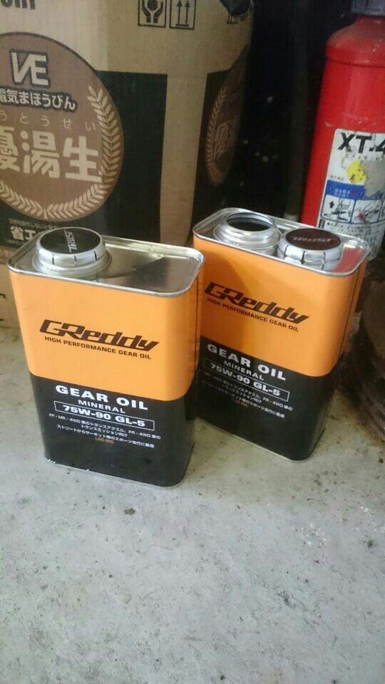 TRUST GReddy GEAR OIL 75W-90 GL-5 MINERAL BASE