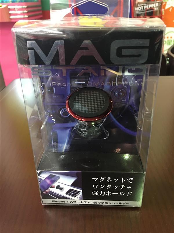 クオリティトラストジャパン QTJ マグネット 車載ホルダー iPhone スマートフォン 対応 QS-141RD