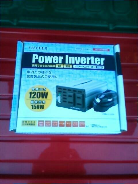 LIFELEX Power Inverter