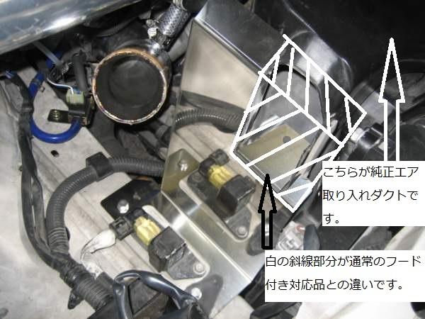 末次製作所 JZX100 ダイレクトサクション遮熱板 純正エアダクト無用