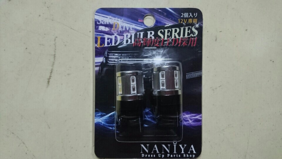 NANIYA T20 シングル 17連 アンバー