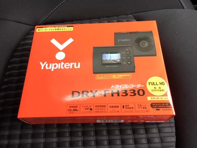 YUPITERU DRY-FH330