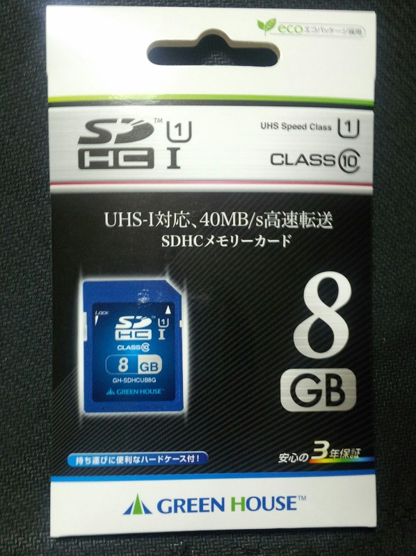 GREEN HOUSE SDHCメモリーカード8GB