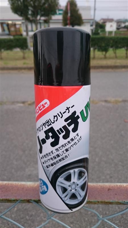 TAIHOKOHZAI クリンビュー ノータッチ UV