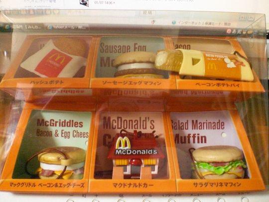 日本マクドナルド フードストラップ