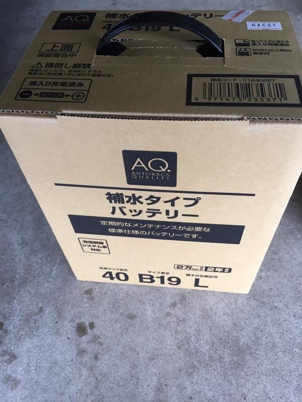 AUTOBACS AQバッテリー(補水タイプ) 40B19L
