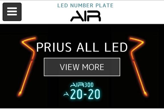 ワーコーポレーション AIR LEDナンバープレート