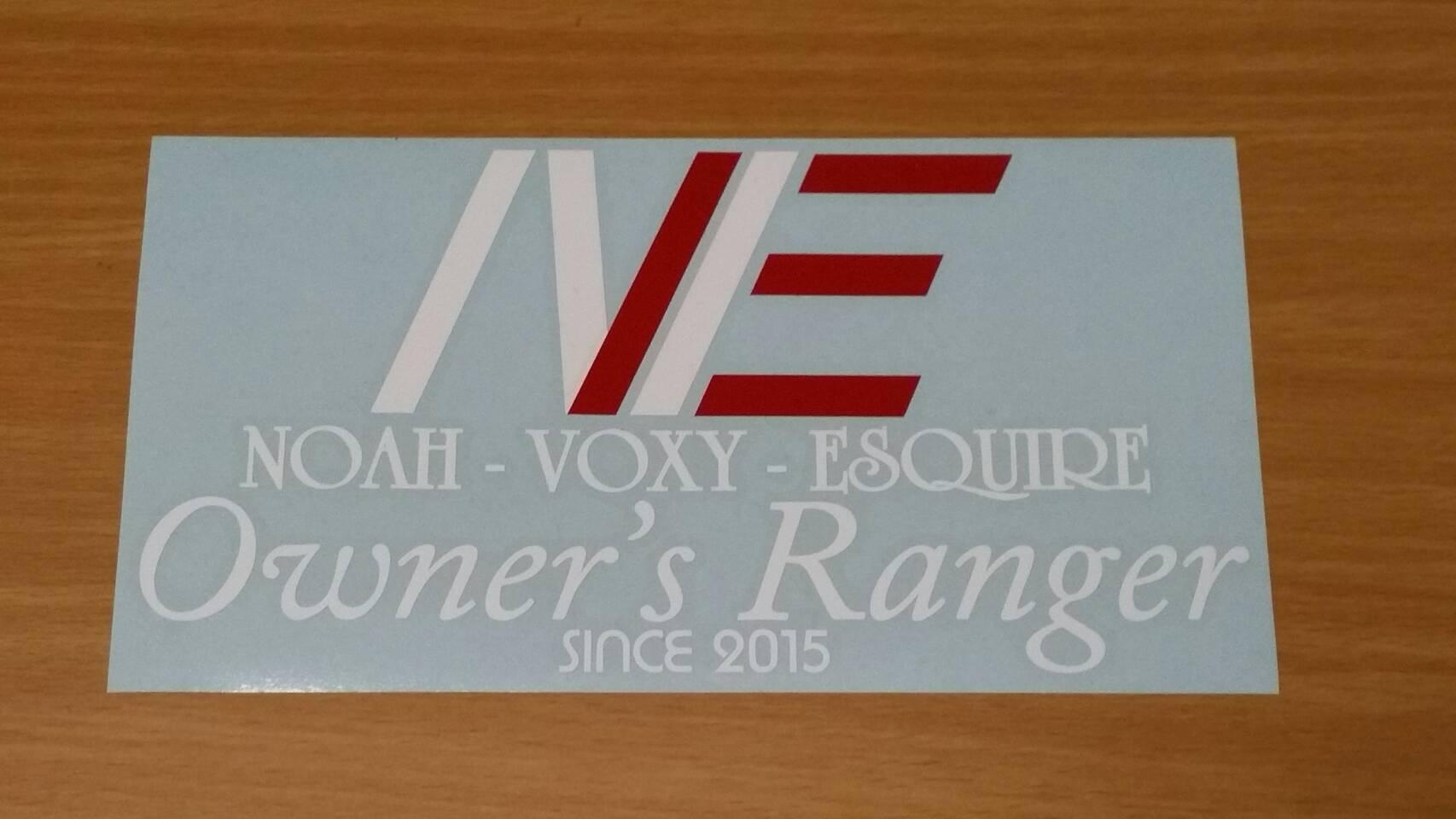 N-V-E Owner's Ranger オリジナルステッカー