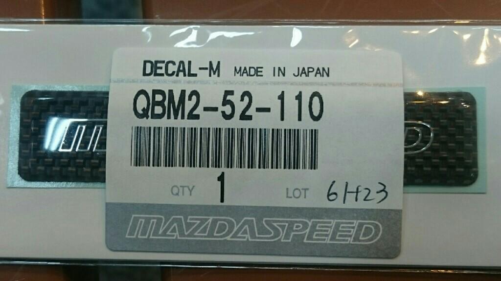 マツダ(純正) MAZDA SPEED DECAL-M