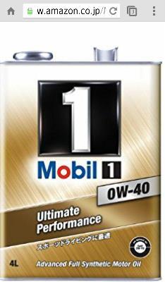 Mobil Mobil 1 SERIES Mobil 1 Ultimate Performance 0W-40