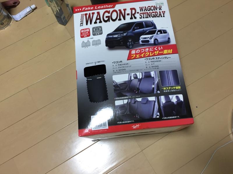 Tomboy / 錦産業 フリーサイズ シートカバー フェイクレザーシリーズ