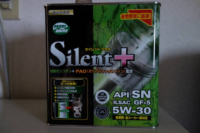 ルート産業 モリドライブ サイレントプラス 5W-30 SN/GF-5 3L