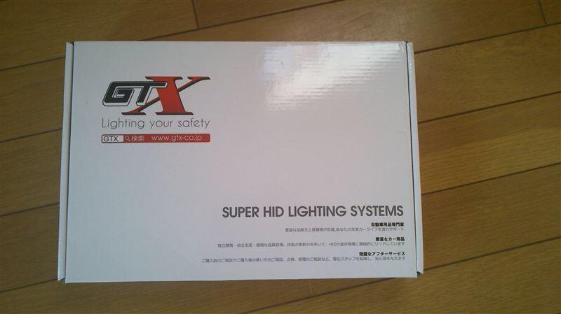GTX 38W H4リレーレスHID