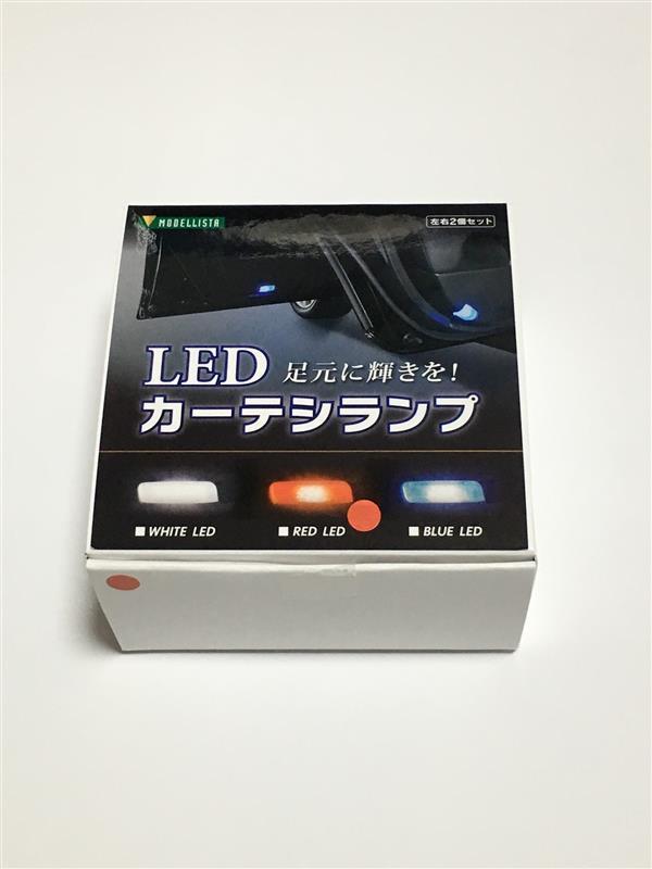 トヨタモデリスタ / MODELLISTA LEDカーテシランプ