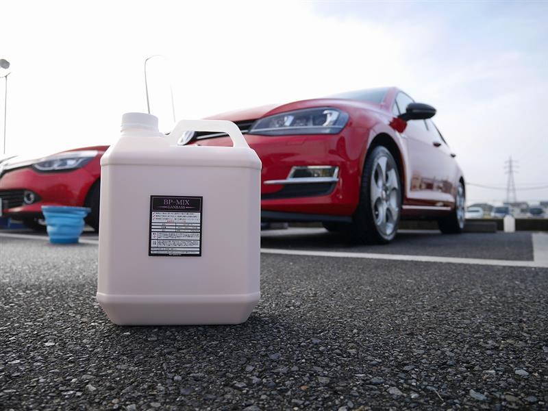 洗車用品専門店GANBASS BP-MIX