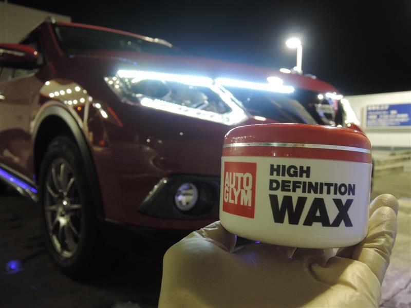 AUTOGLYM / プレミアム カーケア ジャパン HIGH DEFINITION WAX
