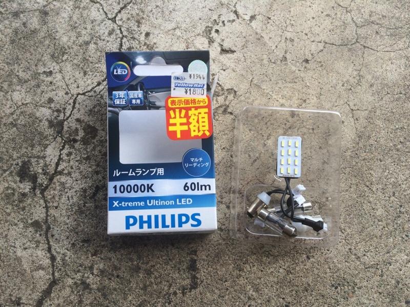 PHILIPS Ultinon LED 10000k 60lm