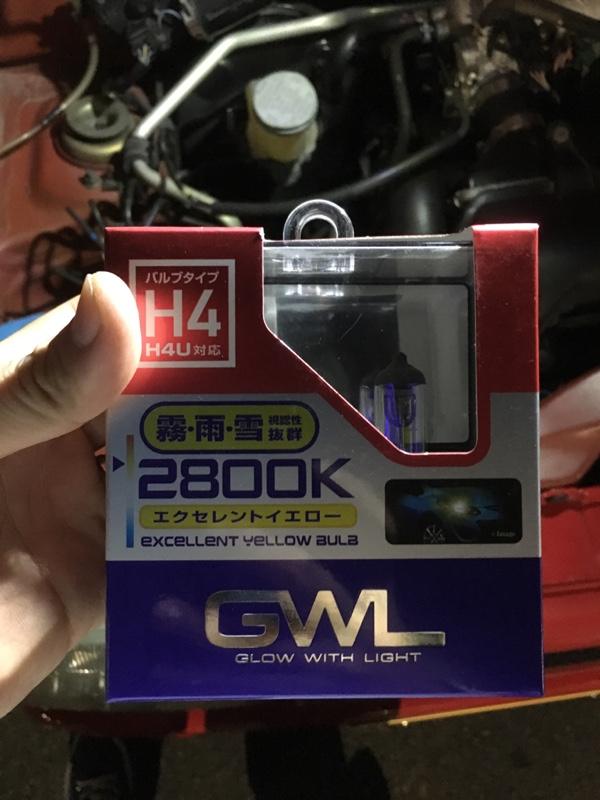 GWL 2800k H4