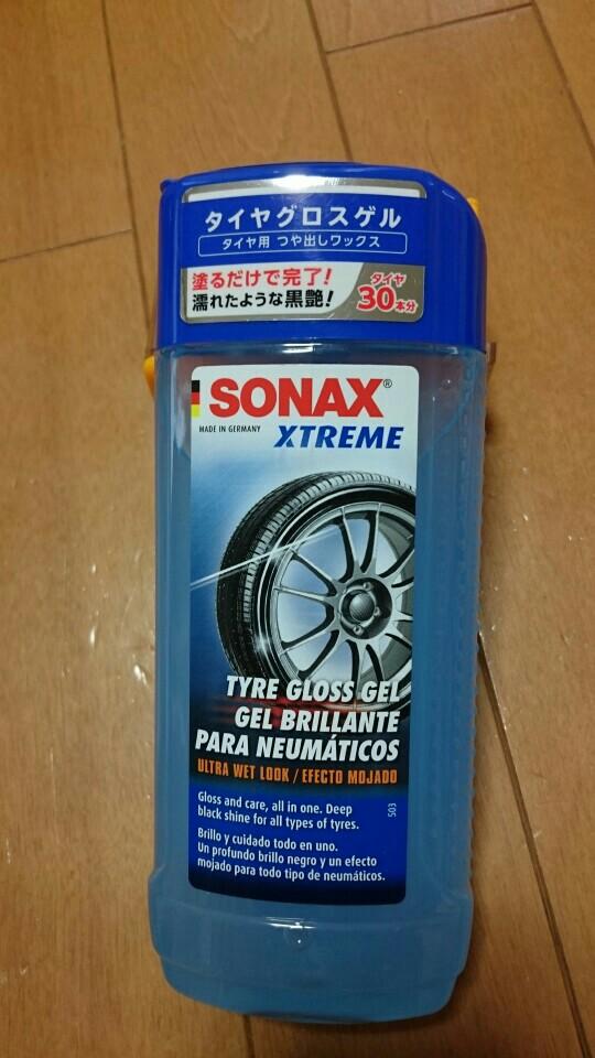 SONAX エクストリーム タイヤ グロス ゲル250