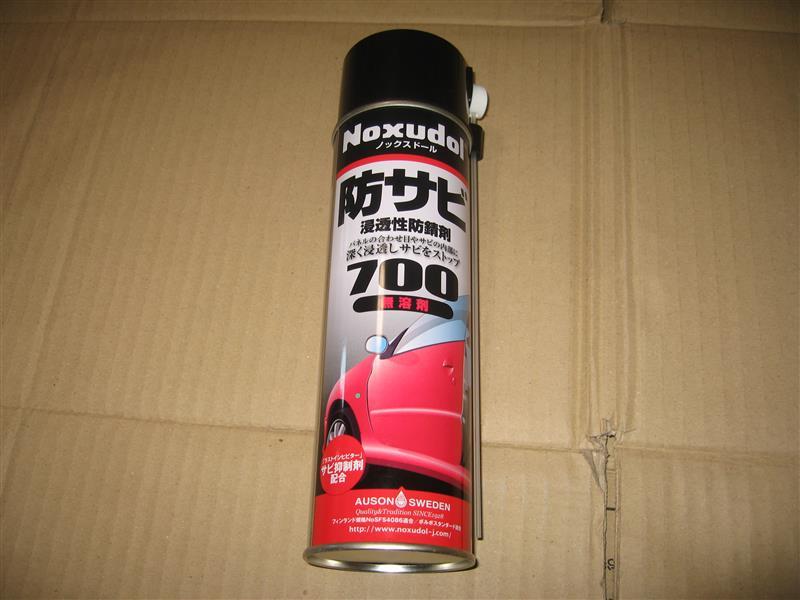 創新 Noxudol ノックスドール 700