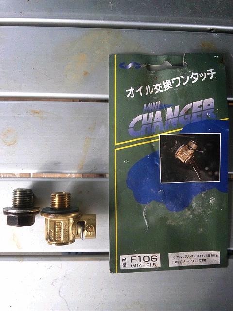 FUMOTO GIKEN / 麓技研 品番 F106  M14 P1.5