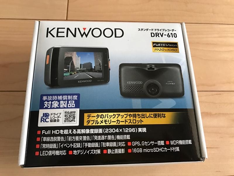 ケンウッド DRV610