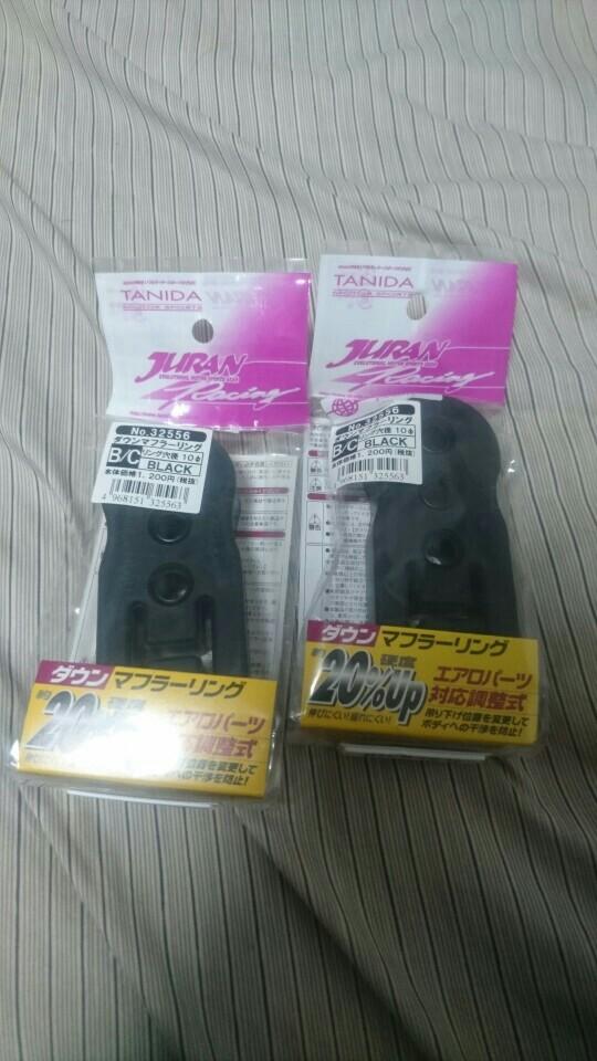 TANIDA / JURAN ダウンマフラーリング B/Cタイプ