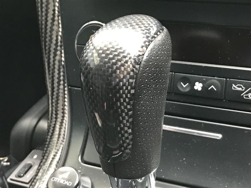 ないる屋 48602 ドライカーボン製シフトノブカバーAT
