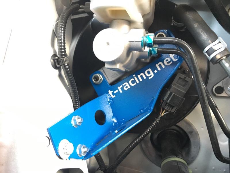 T-Racing ブレーキマスターシリンダーストッパー