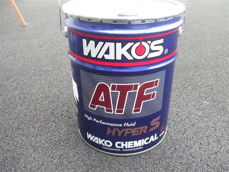 WAKO'S ATF H-S / エーティーエフ ハイパーS