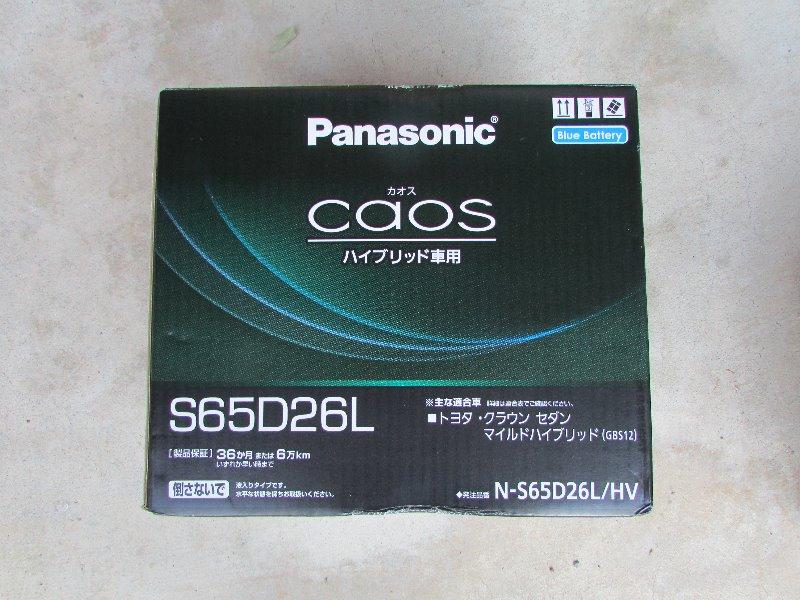 Panasonic caos ハイブリッド車用 N-S65D26L/HV