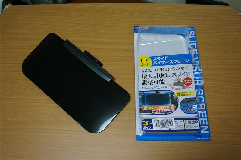 MIRAREED SZ-68 スライドバイザースクリーン4 スモーク/ブラック