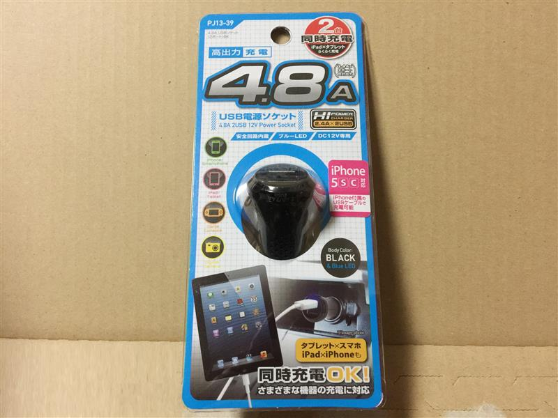 MIRAREED PJ13-39 4.8A USBソケット(2ポート) BK