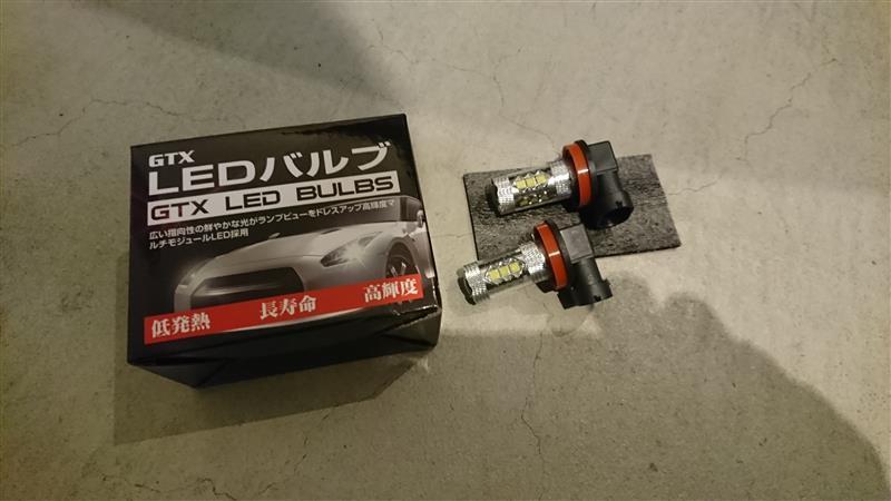 メーカー・ブランド不明 LED フォグランプ H11 ホワイト