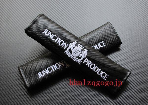 JUNCTION PRODUCE JUNCTION PRODUCE ジャンクションプロデュース レザーシートベルトカバー