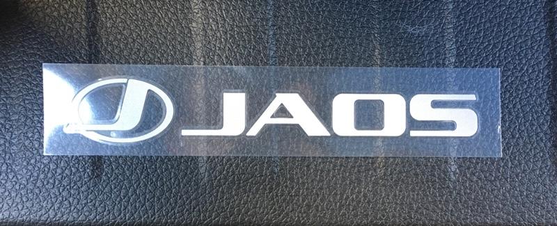 JAOS ジャオス ステッカー