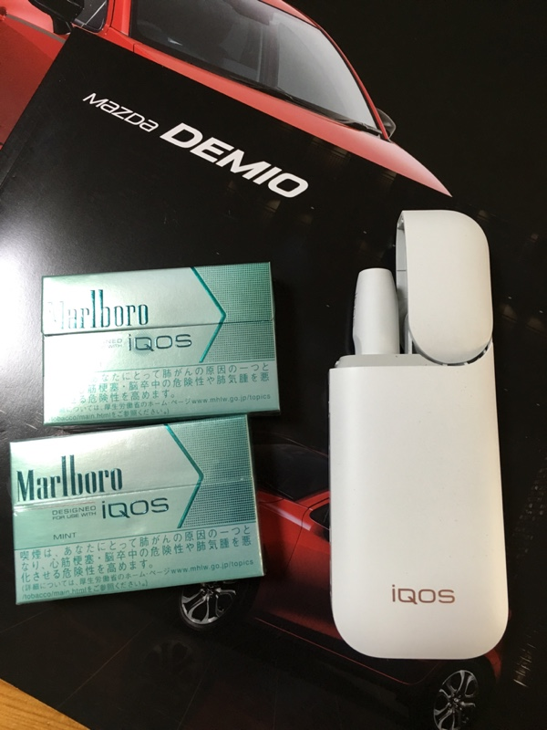 Philip Morris Products iQOS CLEANER PLEASURE