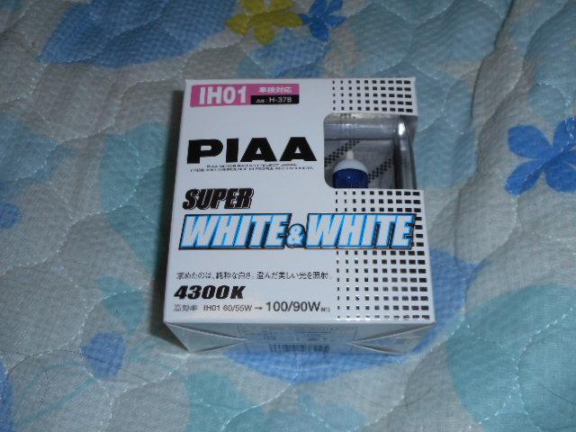 PIAA SUPER WHITE&WHITE