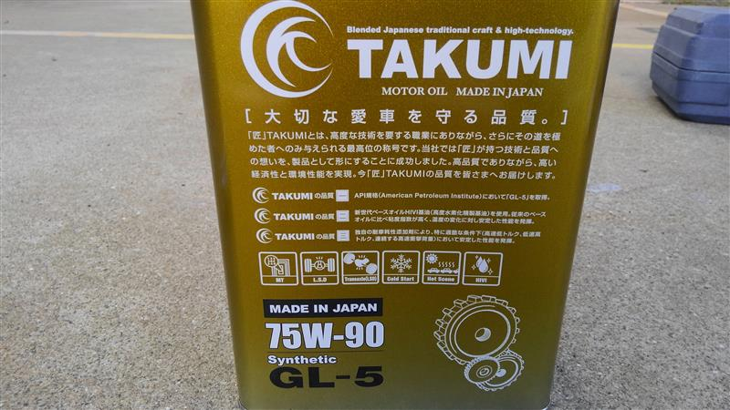 TAKUMIモーターオイル/AKTジャパン TAkUMI GEAR OIL LSD