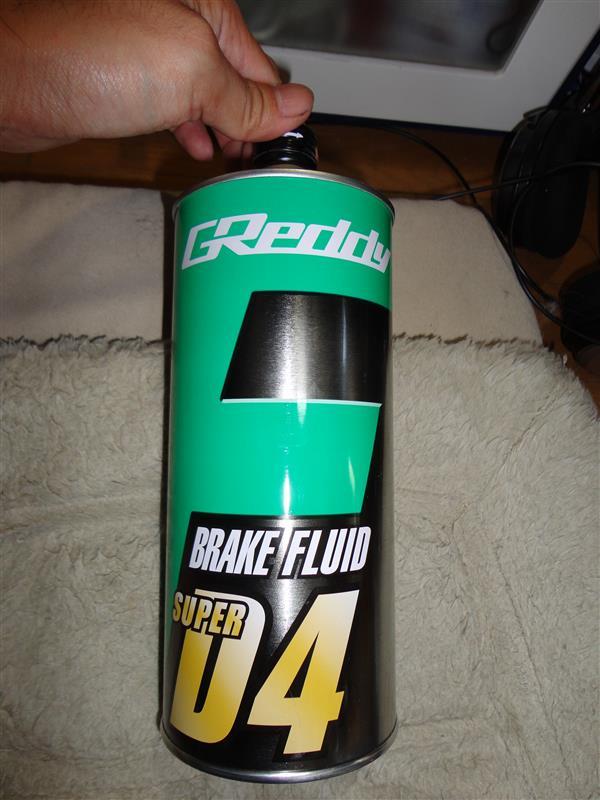 TRUST GReddy GReddy BRAKE FLUID SUPER D4