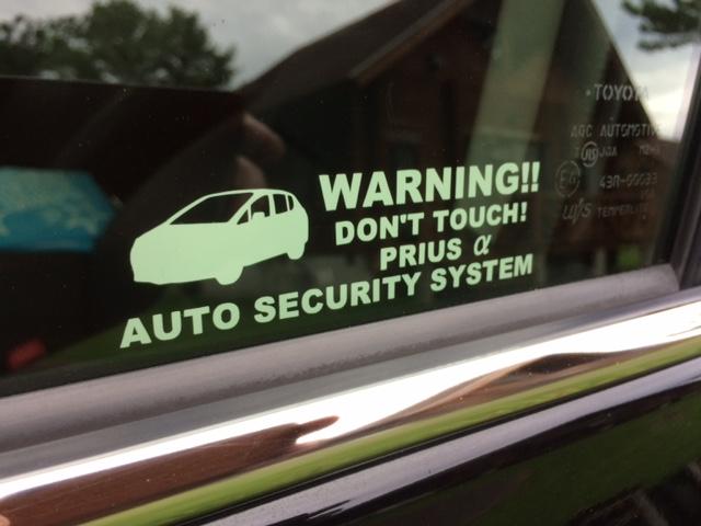 クレセント Security Sticker シール