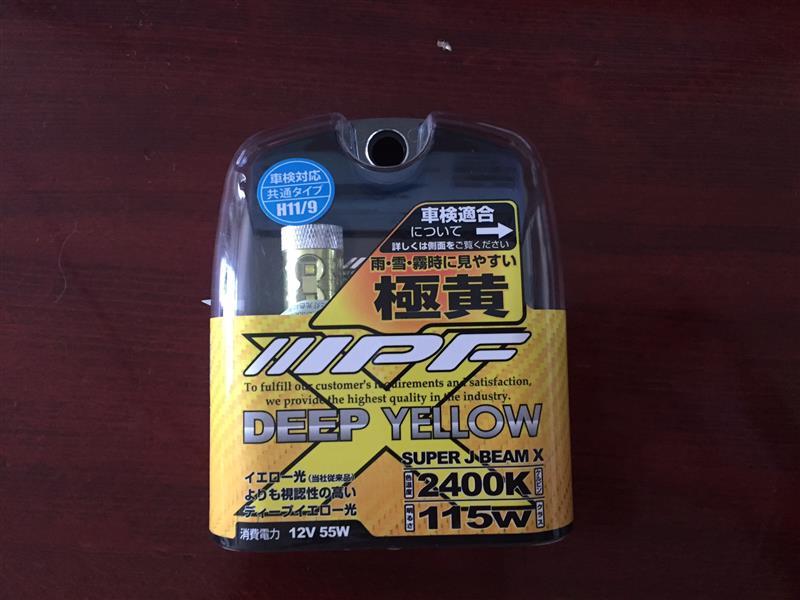 IPF SUPER J BEAM DEEP YELLOW 2400K H11・H9 / XY64