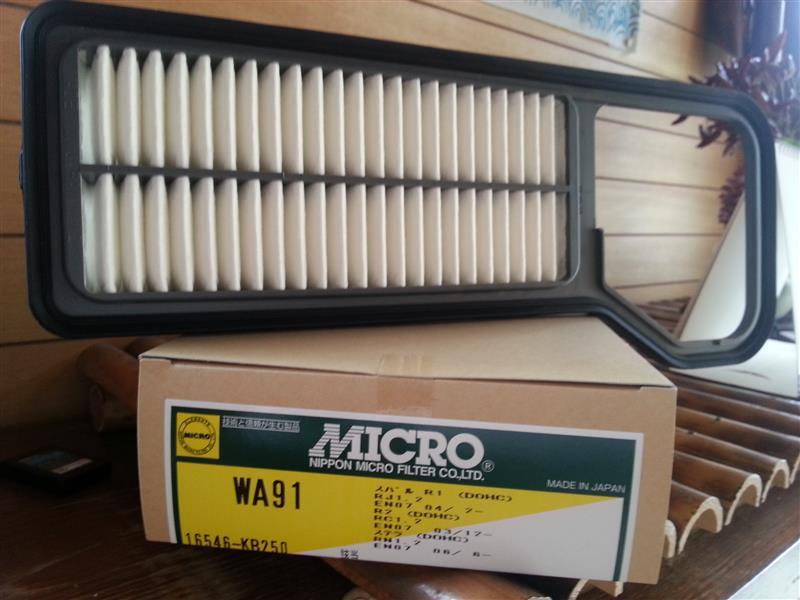 日本マイクロフィルター工業 MICRO エアーフィルター