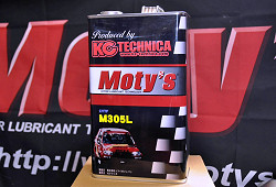 Moty's 強化CVTフルード[M305L]