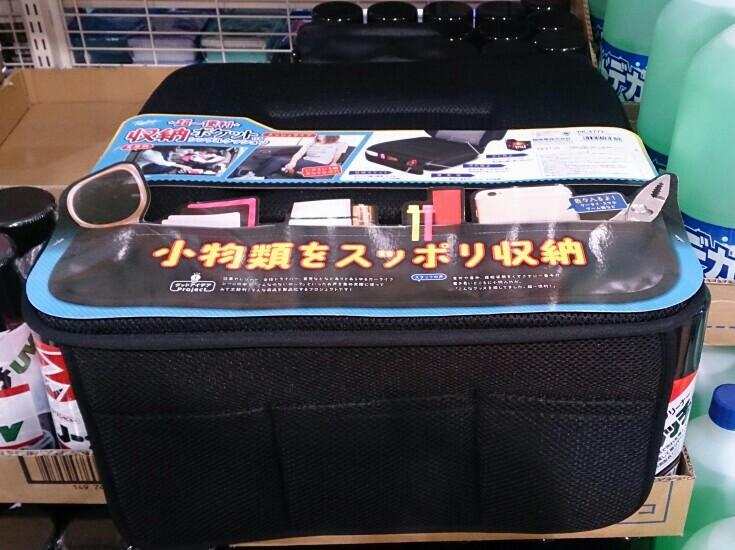 Tomboy / 錦産業 収納ポケット付クッションPK4771