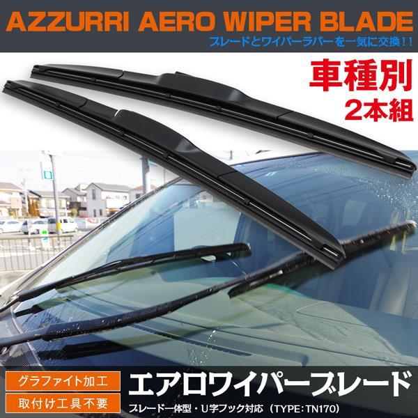 AZZURRI AERO WIPER BLADE