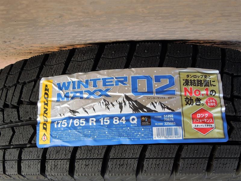 DUNLOP WINTER MAXX 02  175/65R15 84Q