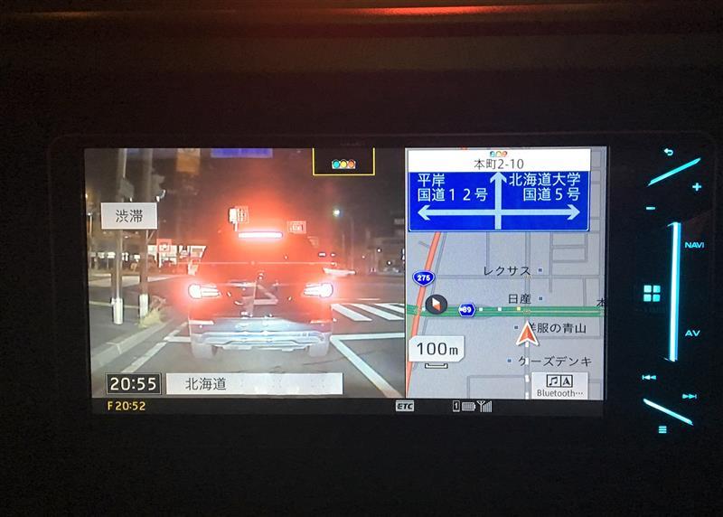 PIONEER / carrozzeria マルチドライブアシストユニット
